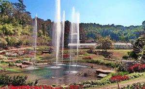 Queen Sirikit Botanical Gardens nordthailand
