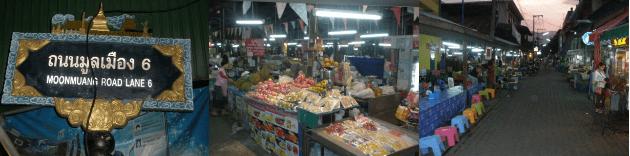 Det lille market & Da Bakery