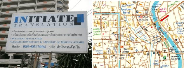 oversættelse engeksl til thai Chiang Mai