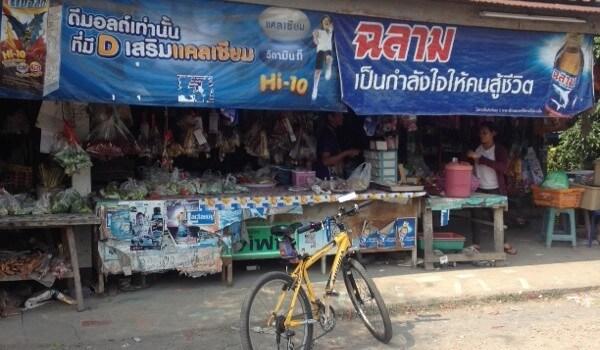 Her kan du leje en cykel i Chiang Mai