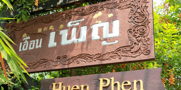 Huen Phen