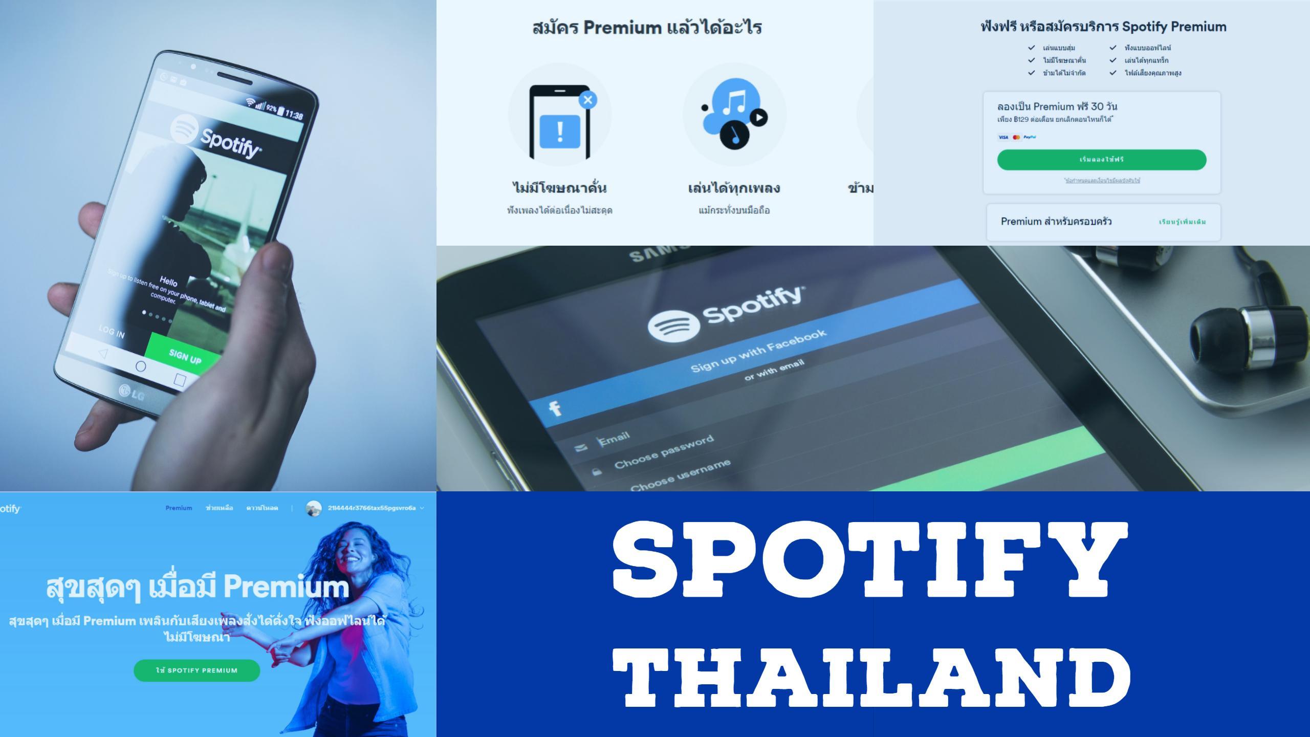 Spotify er kommet til Thailand